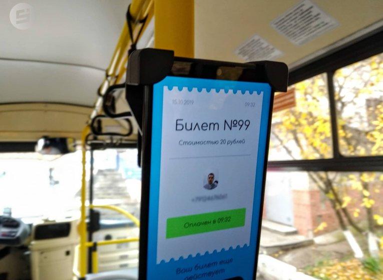 Предъявите лицо: В Ижевске проверяют новый способ оплаты проезда